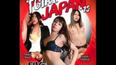 TGirl Japan 15