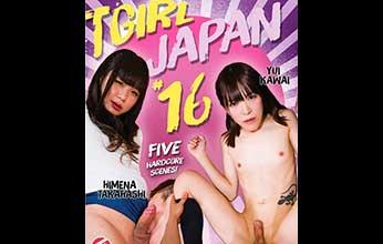 T-Girl Japan 16