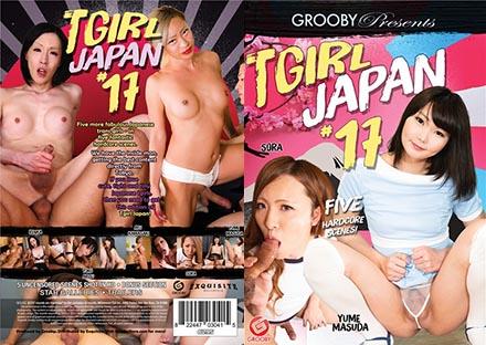 T-Girl Japan 17